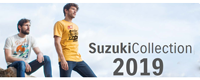 suzuki collection2018